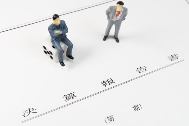 ミラサポ・支援課題別事例集に弊社のパートナー専門家の小林氏が紹介されました
