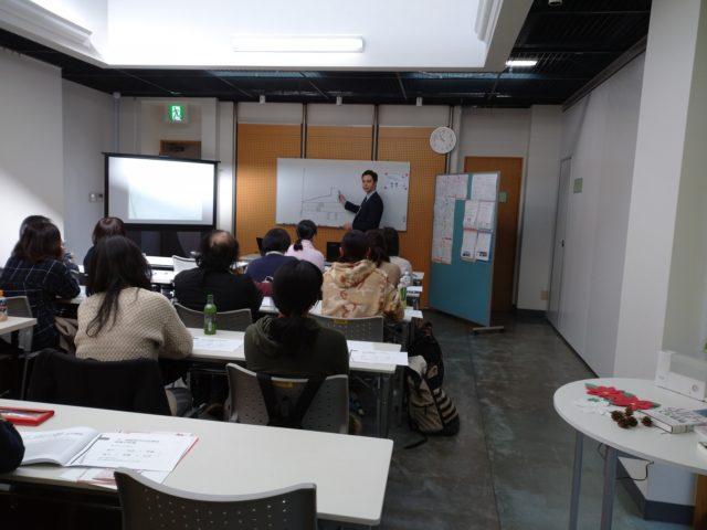 弊社講師がさいたまワークステーションにて 「働き続けるためのマネーセミナー」を実施しました!