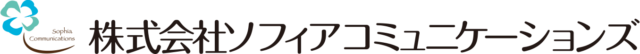 sophia_logo_line